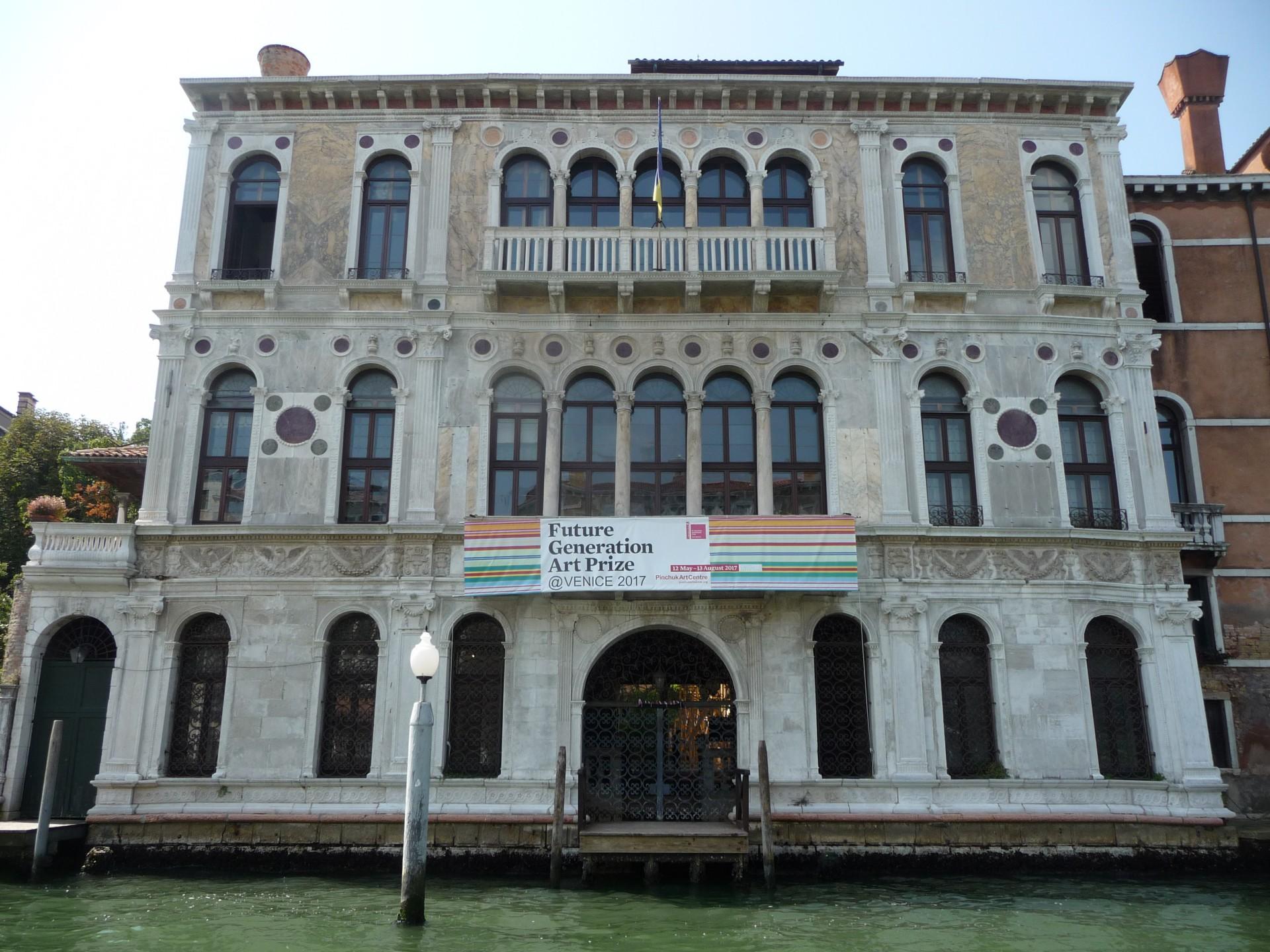 Palazzo Contarini Polignac, Canalae Grande in Venedig